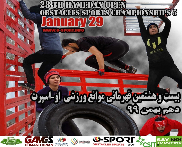 28th WOF Hamedan Open
