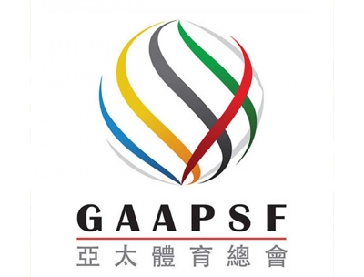O-SPORT GOT RECOGNITION FROM GAAPSF CALLED FORMERLY AS THE SPORTACCORD ASIA-PACIFIC